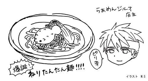 爆誕!ねりたんたん麺!!!!_r2.jpg