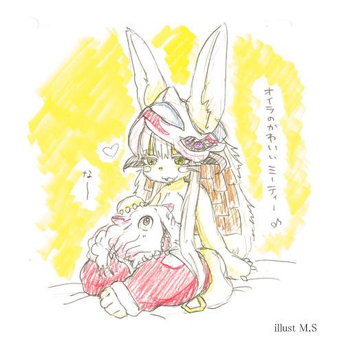 blog11_2イラスト_r1.jpg