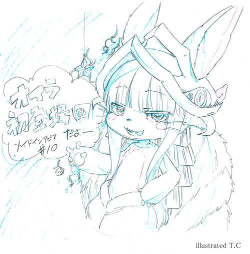AB_blog_nanachi_hosei_r1.jpg